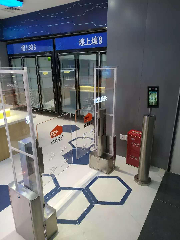 Promatic PG021 smart Gate with BingoBox in CHangbei Airport